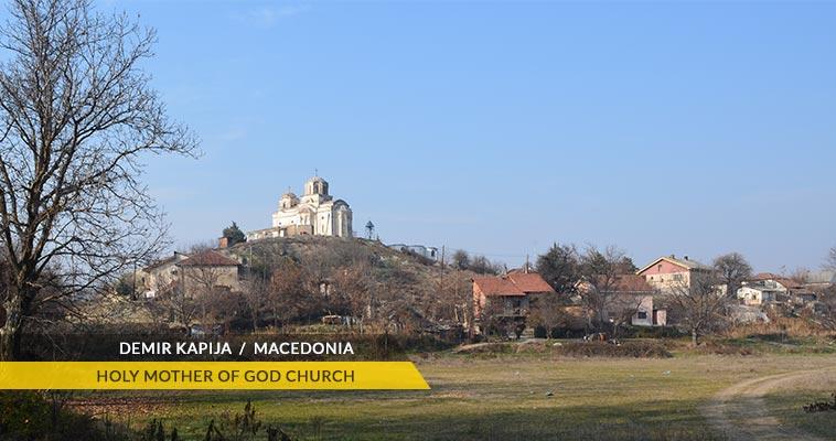 travel to Demir Kapija