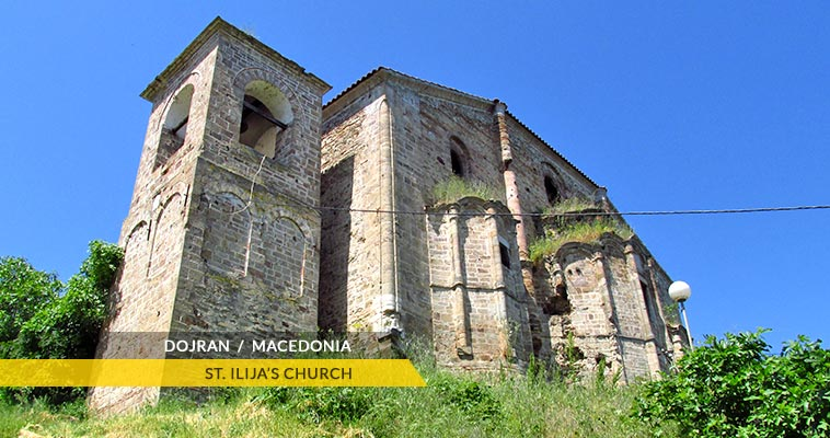 Saint Ilija's church, bombed in the First World war