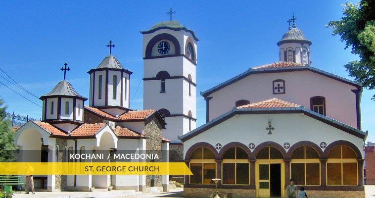 Saint George church in Kochani.jpg