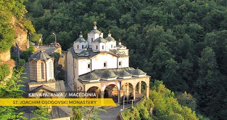 destinations/kriva-palanka/index.g_img1