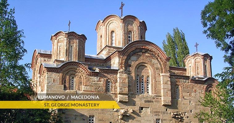 Saint George monastery, Staro Nagorichane