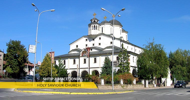 Shtip: Holy Saviour church