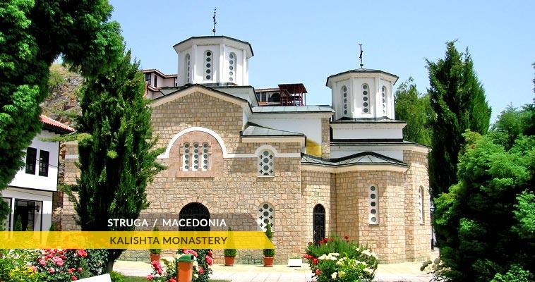 Struga: Kalishta monastery