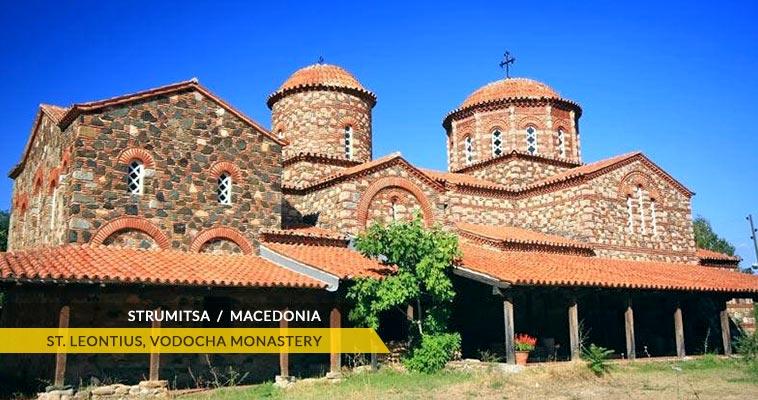 Strumica: Vodocha monastery