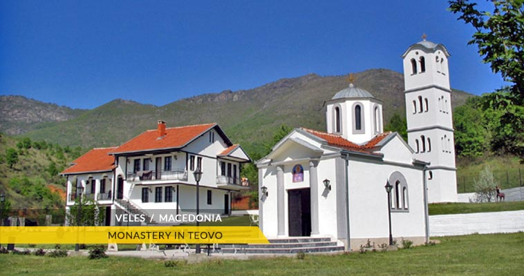 Monastery in Teovo village (Chashka region)