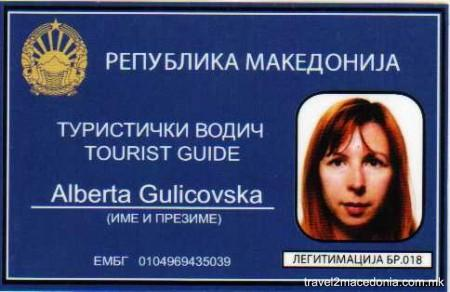 Alberta Gulicovska - Ohrid