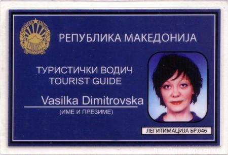 Vasilka Dimitrovska - Skopje
