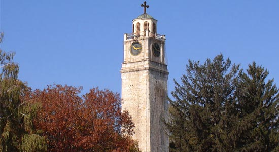 Bitola Clock tower - Bitola