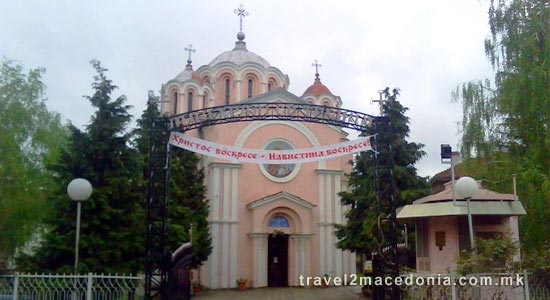 Holy Trinity church - Kumanovo