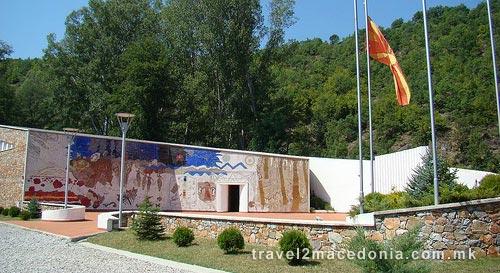 ASNOM memorial complex - Kumanovo
