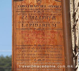 Lapidarium museum