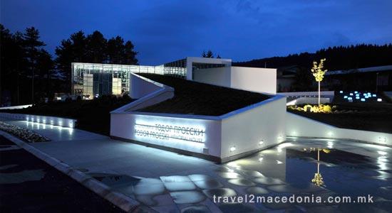 Tose Proeski Memorial House