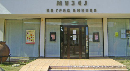 Vinica city museum