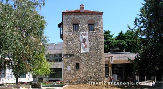 Feudal tower - Skopje