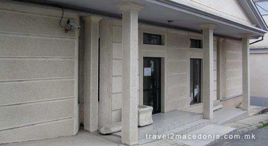 Strumica museum - Strumica