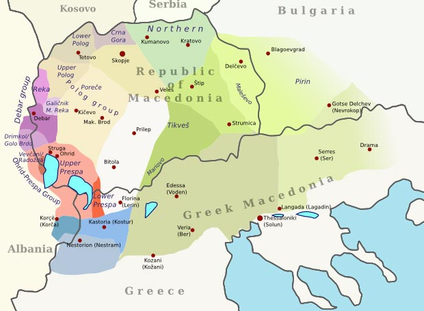 Dialects of Macedonian language
