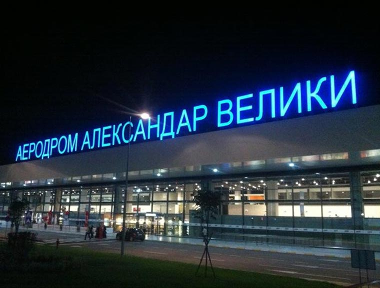 Alexander the Great - airport