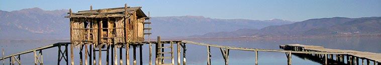 Dojran lake - Mandra a local term for the fishing hut